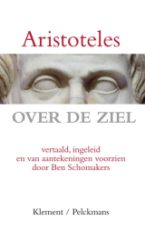 Aristoteles over de ziel - Ben Schomakers